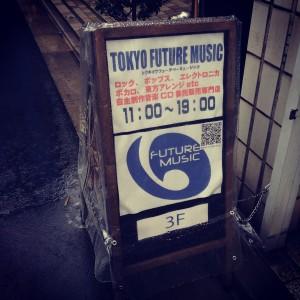 TOKYO FUTURE MUSIC